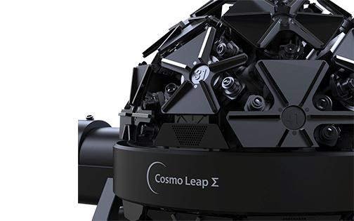 Konica Minolta Cosmo Leap Σ
