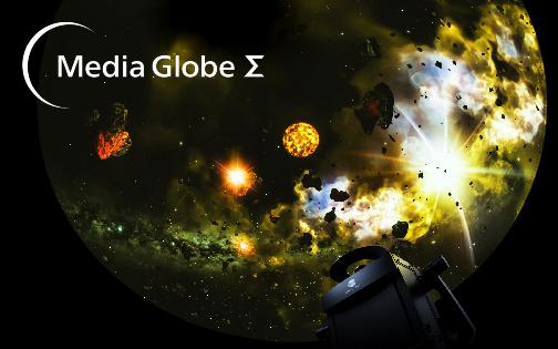 Konica Minolta Media Globe Σ