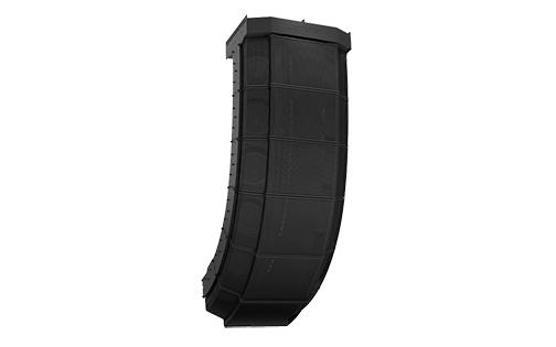Bose RoomMatch Symmetrical 40° vertical modules