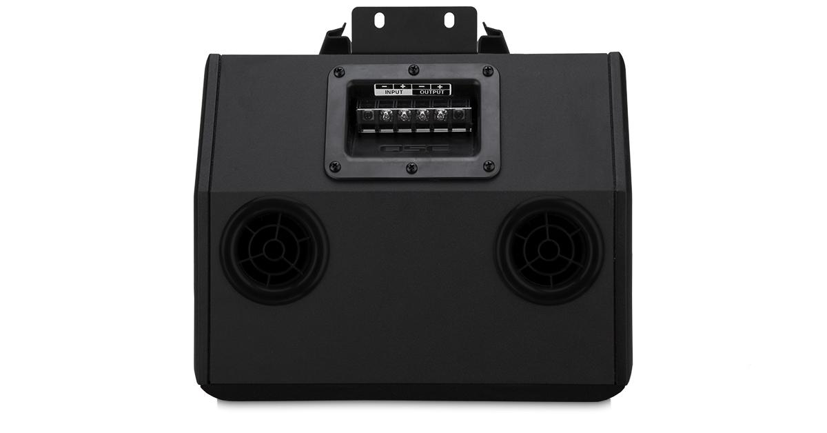 QSC SR-8101